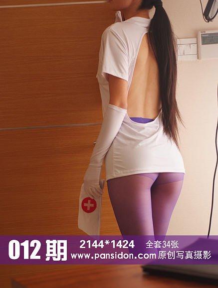 [PANS写真]2013-01-21 NO.012期[34P+1V/61.2M]